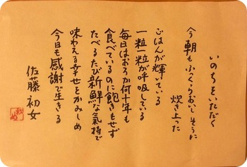 2013-02-15_16-01-16_754