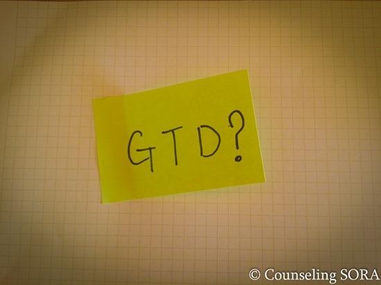 抱えてしまった悩みや問題、まずはGTDで小さく分解しよう。