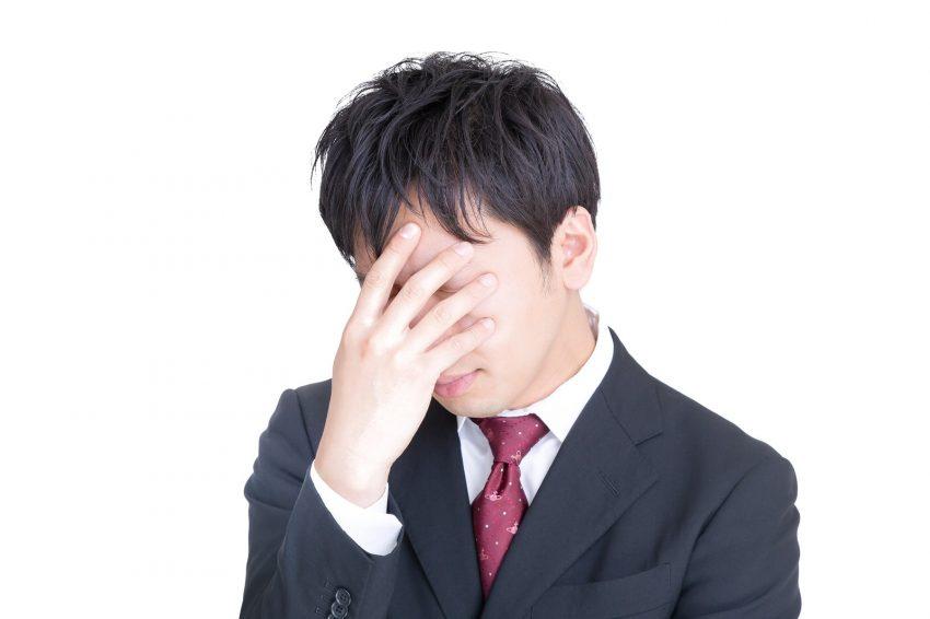 いつも同じようなことで悩む理由-心理カウンセリング 空|新宿・川越・オンライン