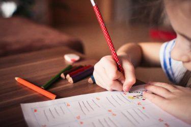 学習と学問の違い